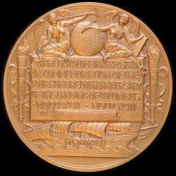 1893年美國哥倫比亞世界博覽會品質最高獎2